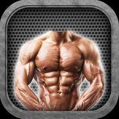 健美运动员 照片蒙太奇造物主 对于 人 -  更改 你的 身体