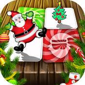 圣诞 记忆 游戏 - 匹配卡 脑 游戏 的 孩子 和 成人 免费
