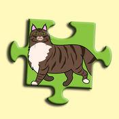 你好貓拼圖 - 孩子的拼圖小貓