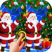 圣诞节现货 - 查找对象的区别