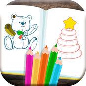 为孩子着色书 - 最好的彩色游戏