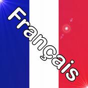快速学习法语