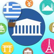 游学希腊语-希腊文单字卡游戏(基礎版) 5.5.0