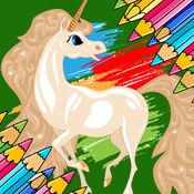 独角兽和小马小马着色书 1