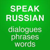 学 俄语 - 词汇 2.6