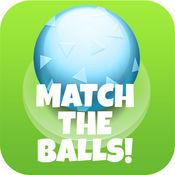 比赛球! - Match The Balls!