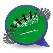 [学戏语言]免费学习阿拉伯语/阿拉伯语国语