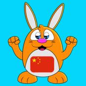 学有趣的中文 LuvLingua