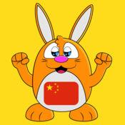 学有趣的中文 LuvLingua Pro 1.06