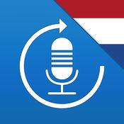 学荷兰语,说荷兰语 - 词汇与短语