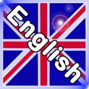 快速学习英语 5.3