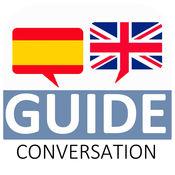 学习英语:基本会话向导及短语和词汇书