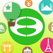 游学世界语-世界文单字卡游戏(免费版) 5.5.0