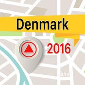 丹麦 离线地图导航和指南 1