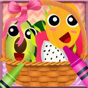 Fruit Vocab & Paint Game 2 - 水果 画画涂色 对于 小天使