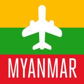 緬甸旅游攻略、游记攻略 1.2