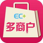 EC+多商户 1.10.0