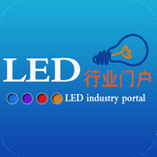 LED行业门户 1
