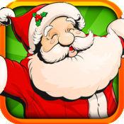 圣诞Wounders