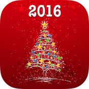 圣诞贺卡和快乐新的一年 1.1
