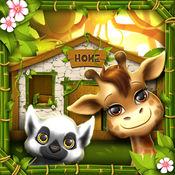 装修房子游戏 – 丛林动物: 房屋设计为孩子们