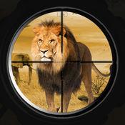 叢林動物狙擊手打擊 - 致命的野生動物園野生獵人