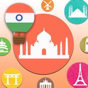 游学印地语-印地文单字卡游戏(基礎版) 5.5.0