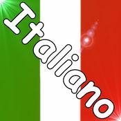 快速学习意大利语 5.3
