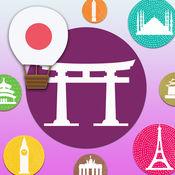 学习日语五十音,...