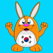 学有趣的韩语 Lu...
