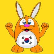 学有趣的韩语 LuvLingua Pro