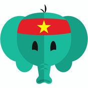 学习越南语-旅游必备易学易用的基本越南语 1.2.1
