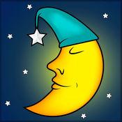 睡眠声音:平静的...