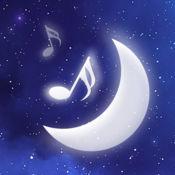 睡眠大师 - 用音乐改善睡眠质量 1
