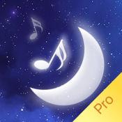 睡眠大师 Pro - 用音乐改善睡眠质量 1