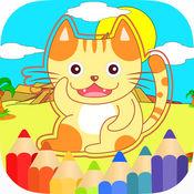 猫动物着色画书为孩子和成人