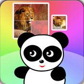 熊猫宝宝小博士拼图益智游戏 - 儿童幼儿学拼动物 1.2