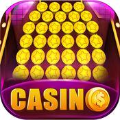硬币推土机赌场角子机硬币推焦机游戏