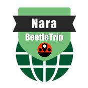 奈良旅游指南地铁日本京都甲虫离线地图 Nara travel guide and offline city map advisor