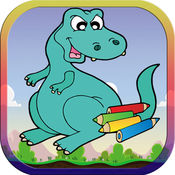恐龙霸王龙 著色遊戲 画画涂色 彩页 游戏与学习 女生最喜欢的游戏 嬰兒遊戲 男生 游戏 绘画比赛