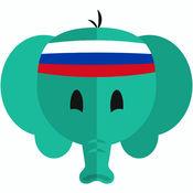 边游俄罗斯边学俄罗斯语