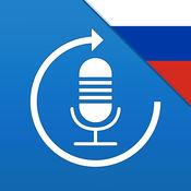 学俄语,说俄语 - 词汇与短语 2.3.4