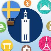 游学瑞典语-瑞典文单字卡游戏(基礎版) 5.5.0