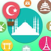 游学土耳其语-土耳其文单字卡游戏(基礎版) 5.5.0