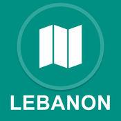 黎巴嫩 : 离线GPS导航 1