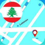黎巴嫩导航2016 4