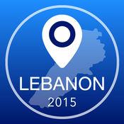 黎巴嫩离线地图+城市指南导航,景点和运输