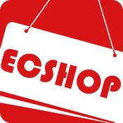 ECShop 移动商城
