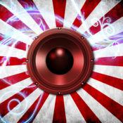 日本电台 1.8