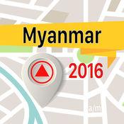 缅甸 离线地图导航和指南